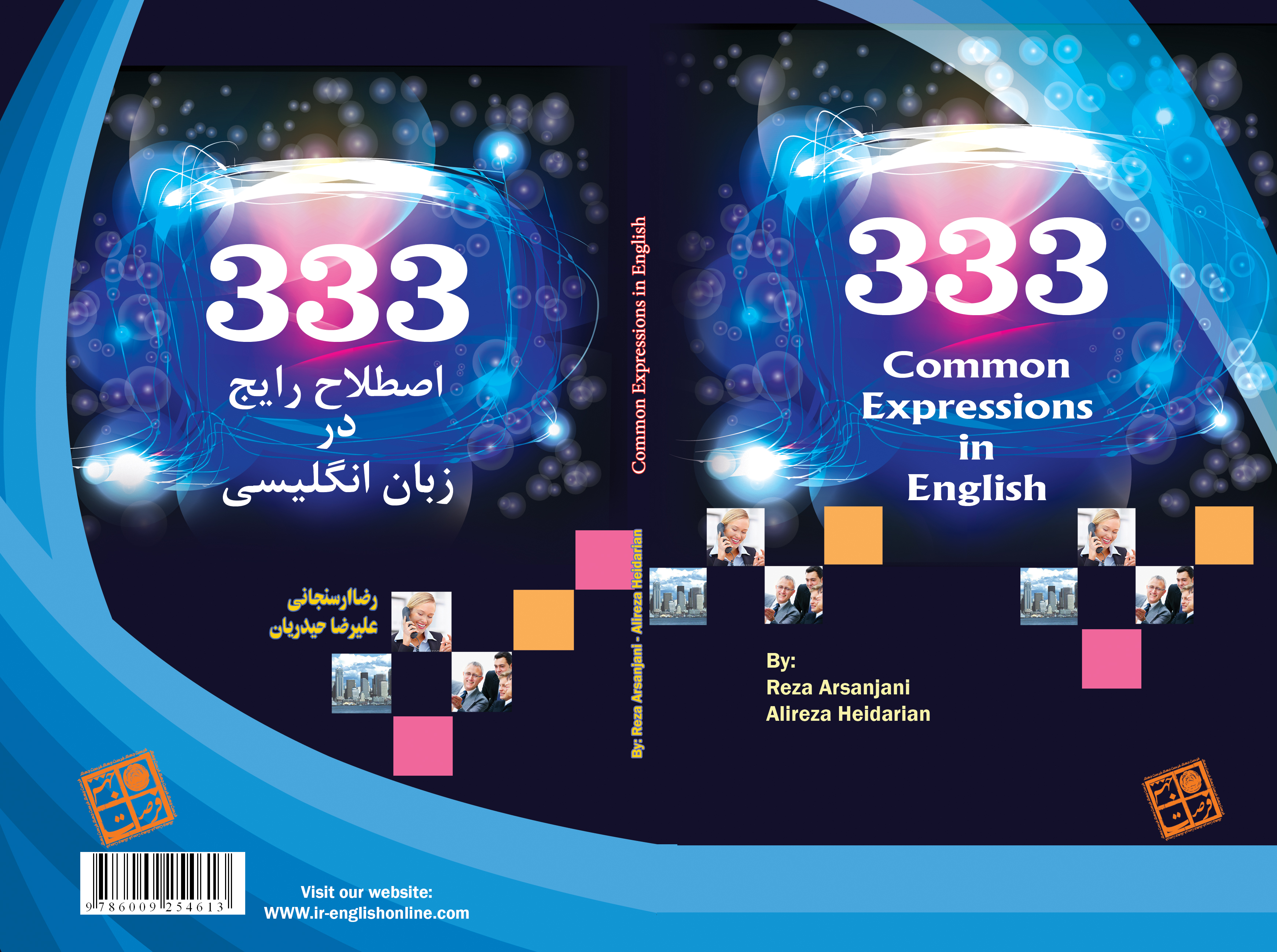 333 common expressions in English